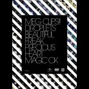 『MEG CLIPS!!』